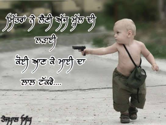punjabi funny status for whatsapp