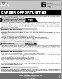 executive research services job iba business school job iba executive research services job iba business school job iba karachi job 9 dec