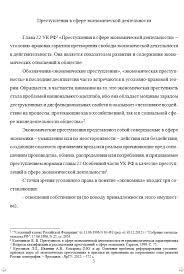 Авторские рефераты для любого курса БЮИ на заказ  Авторский реферат на заказ