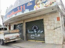 isis main office. in the suq market as well regular supermarkets and kebab standsu2014a move that was likely work of its consumer protection authority office isis isis main r