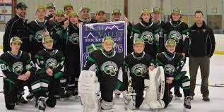 member news detail tech valley. The Clifton Park Eagles Bantam (14U) Team Won Their Tech Valley Hockey League Division Member News Detail O