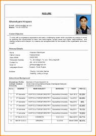 Biodata Format For Job In Word Job Biodata Format Free Download Resume Samples Template Sample For