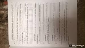 Иллюстрация из для Комплексные интегрированные контрольные  Иллюстрация 4 из 8 для Комплексные интегрированные контрольные работы 1 класс ФГОС Татьяна