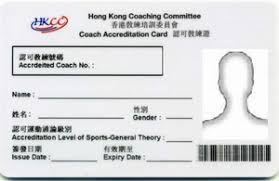 Logbook Samples Sample Of Coach Accreditation Card And Coach Logbook Accredited