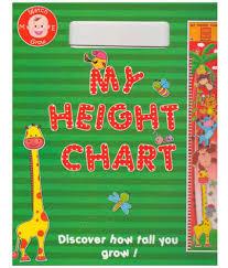 Watch Me Grow My Height Chart