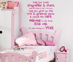 Baby Girl Room Decor Custom Airplane Name Wall Decal Boys Kids Room Decor Baby Girl