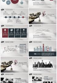 Architectural Powerpoint Template Architectural Powerpoint Template Sinda Foreversammi Org
