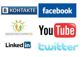 Архивы Социальные сети Библиотека компании business matrix Как работать с социальными сетями на каждом этапе воронки продаж