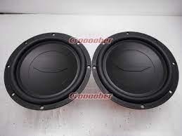 IMAGE DYNAMICS D4.V2 Shot Set 8 Inch 20 Cm Dual Voice Coil Type Subwoofer  Speaker ID V.3 Series | Sub Woofer Speakers