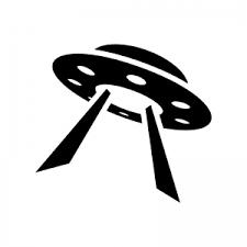 Ufoのシルエット07 無料のaipng白黒シルエットイラスト