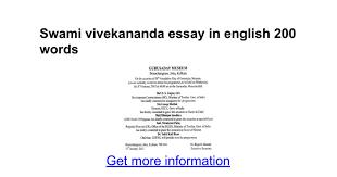 swami vivekananda essay in english words google docs