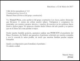 Formato De Cartas De Peticion Ejemplo De Carta De Peticion Magdalene Project Org