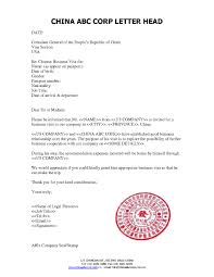 Collection of Solutions Invitation Letter For China Visa Sample In Example