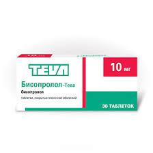 <b>Бисопролол</b>-<b>Тева</b>, таблетки покрыт.плен.об. <b>10 мг 30</b> шт. - купить ...