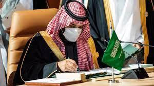 قضية خاشقجي: واشنطن تؤكد أنها تحتفظ بحق معاقبة ولي عهد السعودية في المستقبل  إذا لزم الأمر