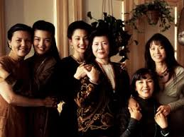 dr warren s literature wiki joy luck club joy luck club the three women give jing mei 1200 00 to go to so that she can tell her half sisters about their mother jing mei is worried she doesn t know her