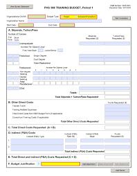 Budget Form Amazing Form Screenshots