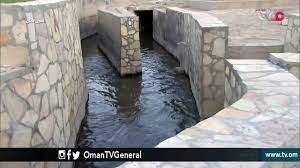 الأفلاج في سلطنة #عمان   من عمان   الإثنين 17 سبتمبر 2018م - YouTube