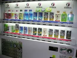 Hot Drink Vending Machine Delectable Canned Hot Drinks Hitech Kids Web Japan Web Japan