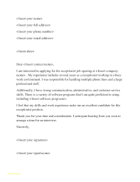 Receptionist Job Cover Letter Receptionist Job Cover Letter Cover