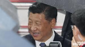 G20峰會習近平抵日本大阪周六晤特朗普 新聞 Am730