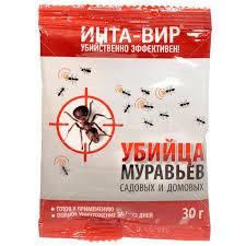 Удобрение <b>Инсектицид от муравьев</b>, 2 шт. по <b>30г</b>, Инта-Вир ...