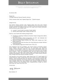 cover letter for poetry submission cover letter f2large cover letter in poetry submission cover letter cover letter for poetry submission