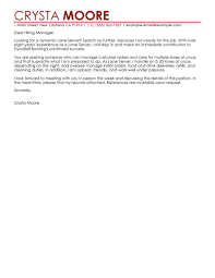 Server Cover Letter Examples Media Amp Entertainment Cover Resume