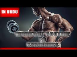 beginners fitness tips by pak trends
