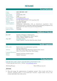 Sample Resume Personal Information Gallery Creawizard Com