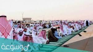 موعد صلاة العيد الاضحى 1442/2021 في جازان - موسوعة نت