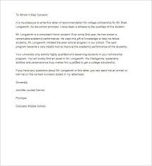 Letter of Re mendation for College Scholarship