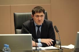 Правительство Пермского края планирует к <b>2023</b> году ...