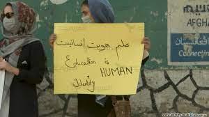 """طالبان"""" تمنع تظاهرة نسائية في كابول تدعو لفتح مدارس البنات"""