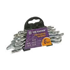 <b>Ключ</b> гаечный <b>Nn</b> З 27015-H6 (6 - 15 мм) - купить, цена и фото в ...