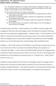 strategic management essay guidelines