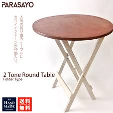 table folding outdoor circular wooden wood table garden table center table dining table light brown colored folding desk desk north europe antique living
