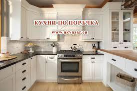 Варна, христо ботев 20 ян. Mebeli Po Porchka Akvazar Home Facebook