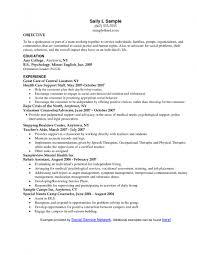 Gallery Of Bad Resume Writing Examples Social Worker Resume