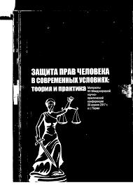 Кабальность брачного договора определение и условия Главы в  Кабальность брачного договора определение и условия