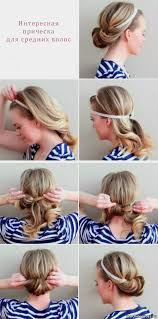 Jak Udělat Nejkrásnější Vlasy Jak Udělat účes Pro Sebe Krok Za