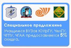 Южно Уральский государственный университет Зачетка Курсовая  Предметы