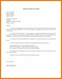Computer Science Cover Letter 12 13 Write A Letter On The Computer Mysafetgloves Com