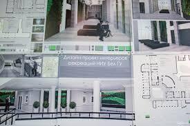 Дизайнеры БГИИК публично защитили свои дипломные проекты  1234567891011121314151617181920