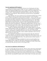 cover letter example essays for college applications example  cover letter college application example essay college examples of common app essays xexample essays for college