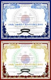 martial arts certificate template belt certificate template by gravityarchangel on deviantart