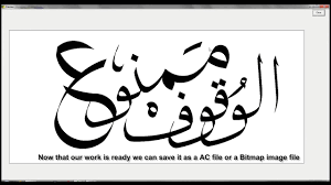 Arabic Name Calligraphy Generator Ac 1 1 Using Fonts To Create Calligraphy Youtube