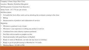 Customer Service Duties Resume Quality Control Job Description