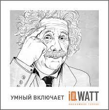 "<b>IQWATT</b> - ""<b>Теплый пол</b>""."