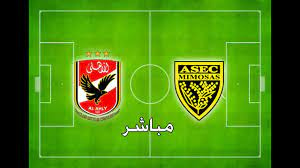 Ahly al ahly match today - Off